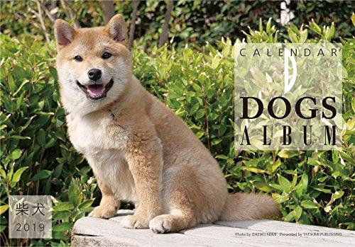 2019カレンダー ドッグズアルバム「柴犬」