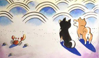 福と幸せをよぶ【妖怪さんと柴犬さん】第1回 アマビエ